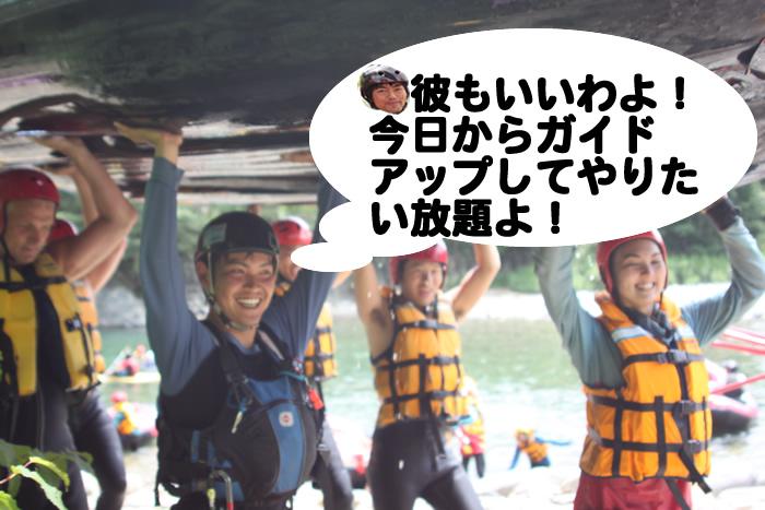 .2012716pam5.jpg