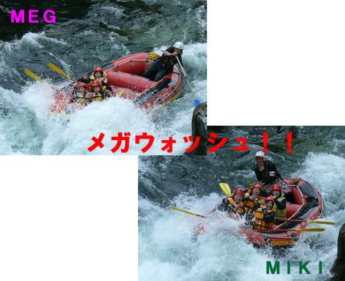 2008.06.10p-3.jpg