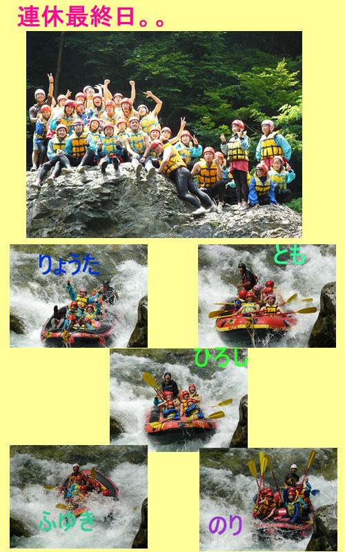 2008.7.21.ひる.jpg
