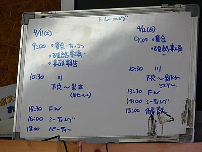2009.04.12-1.jpg