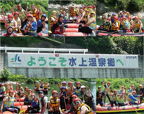 2009.08.13.ひる2.jpg