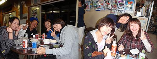 2009.09.26-4.jpg