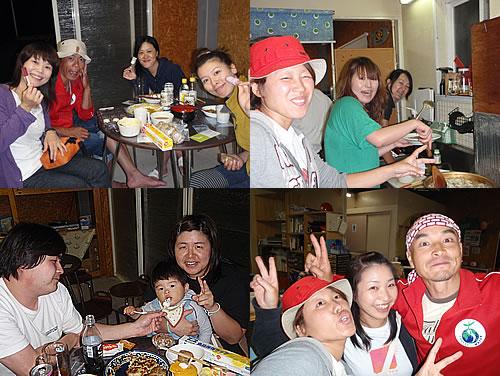 2009.09.26-7.jpg