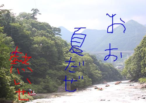 20100718pmt.jpg
