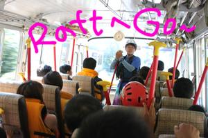 20100827am1.jpg