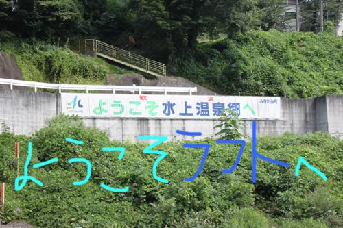 20100830pm1.jpg