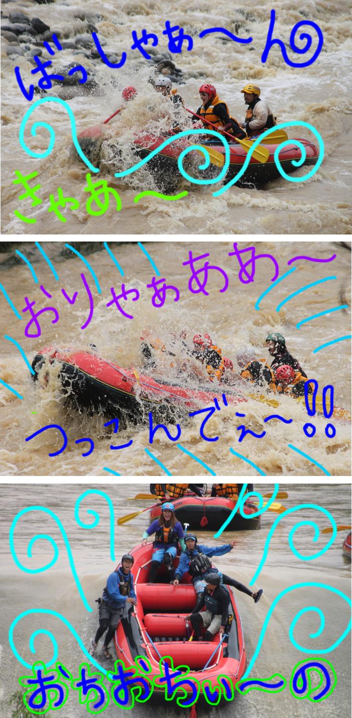 20110801pm-3.jpg