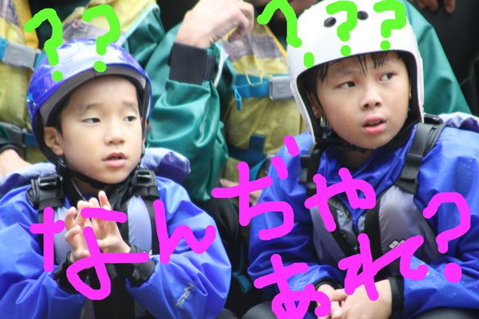 20110827hi-1.jpg
