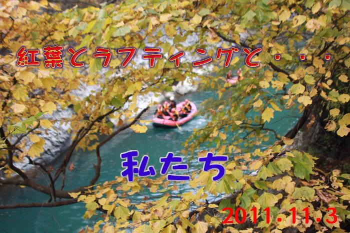 20111103am1.jpg