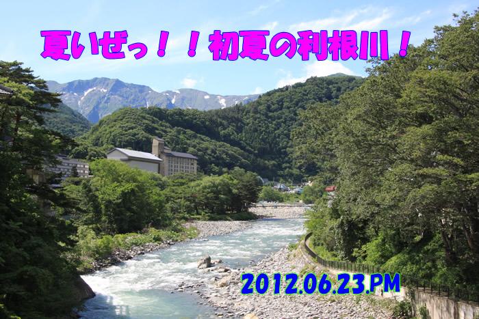 20120623pm-1.jpg