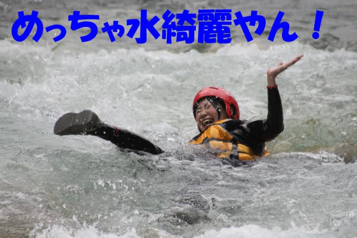 201207031.jpg