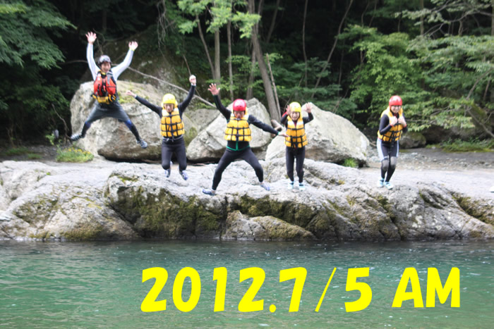 20120705am1.jpg