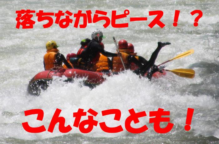 20120709AM5.jpg