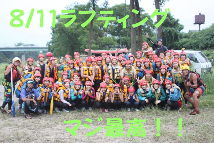 20120811pm1.jpg