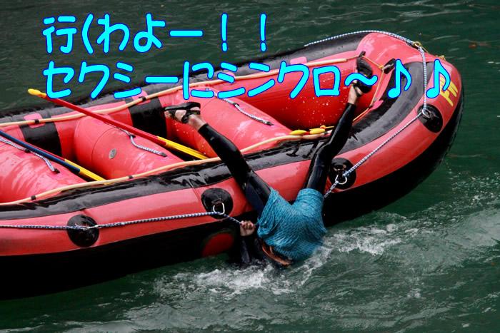 20120915pm-1.jpg
