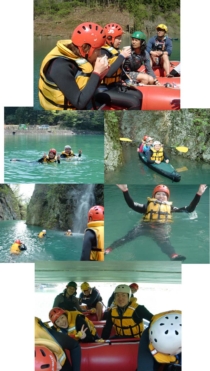 2012,5,5lake raft.jpg