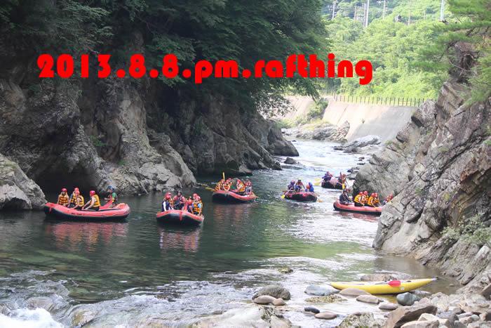 2013.8.8pm.raft.jpg