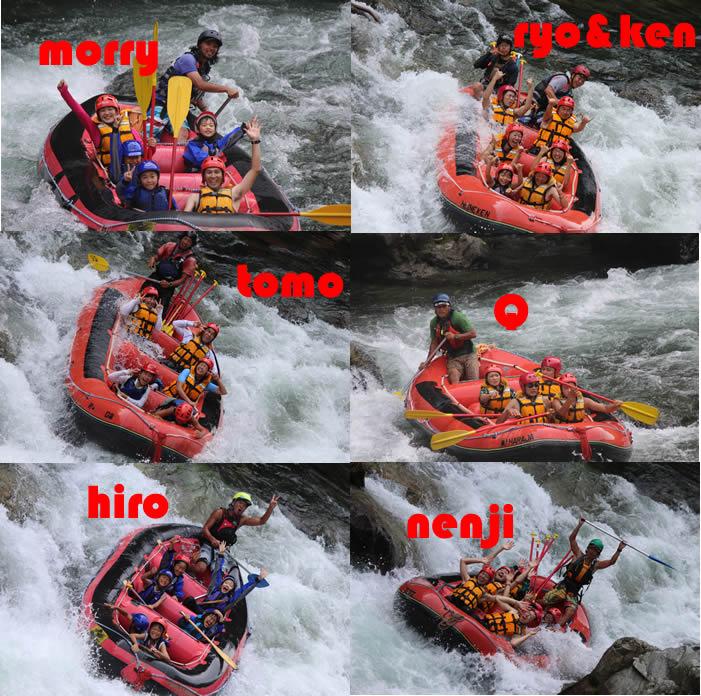 2013.8.8pm.raft.jpg1.jpg