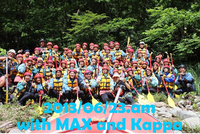 20130623am max.jpg
