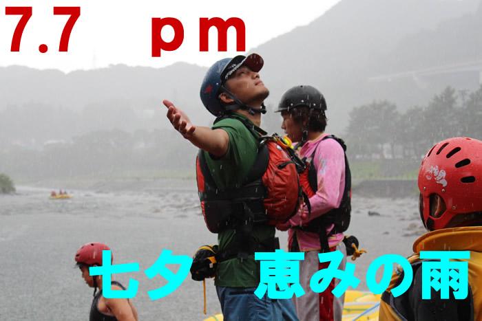 20130707pm1.jpg