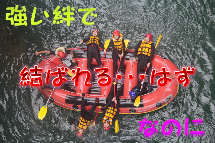 20130724am1.jpg