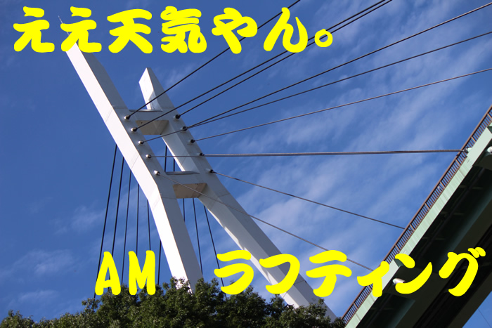 20130826am1.jpg
