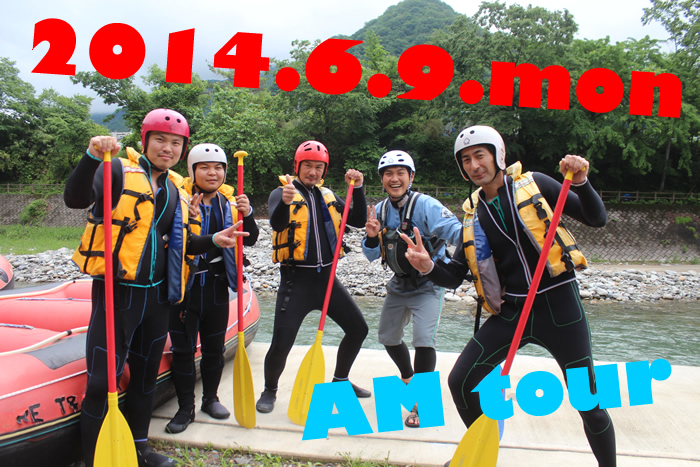 20140609r1.jpg