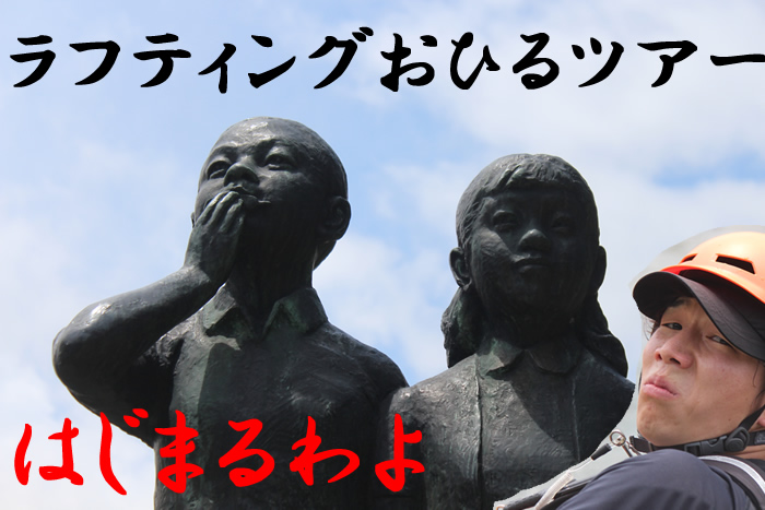 20140706hiru1.jpg