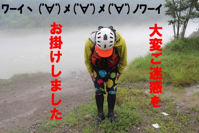 20140710p1.jpg