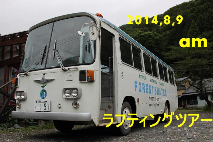 20140809a1.jpg