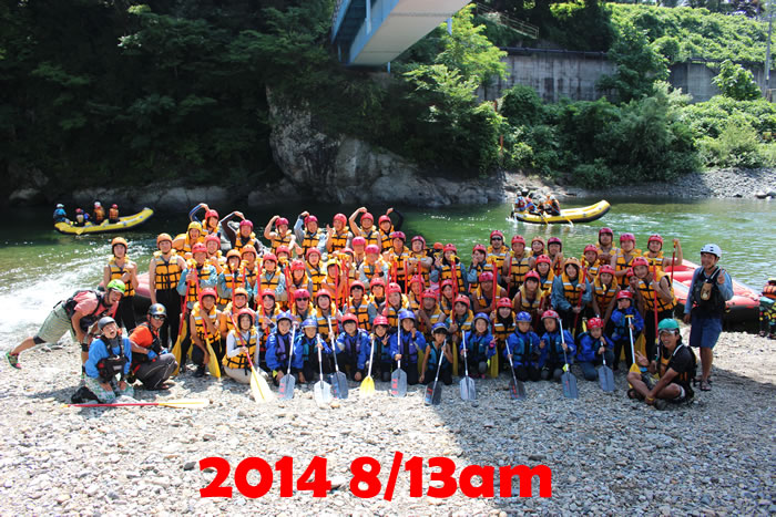 20140813a1.jpg