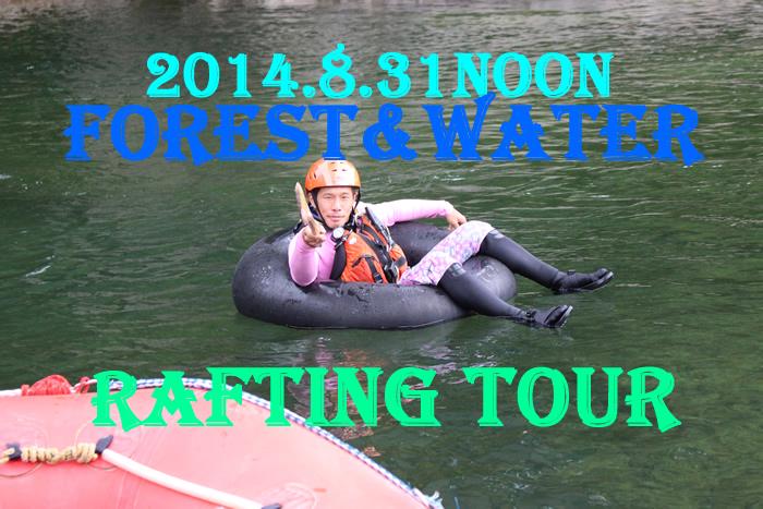 20140831n1.jpg