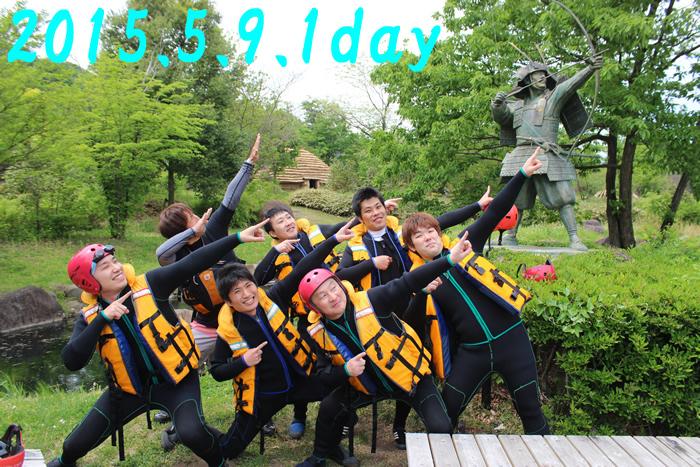 2015.5.9.1day1.jpg