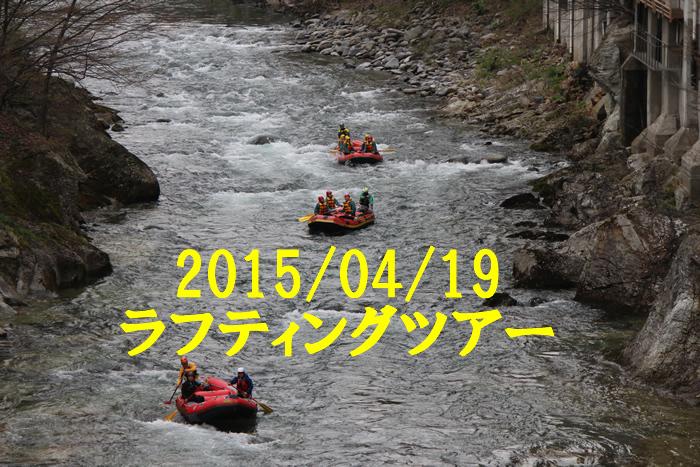 20150419am1.jpg