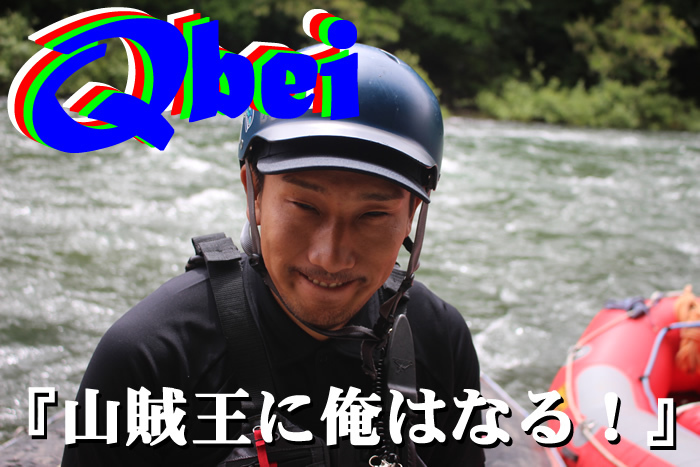 20150609am2.jpg