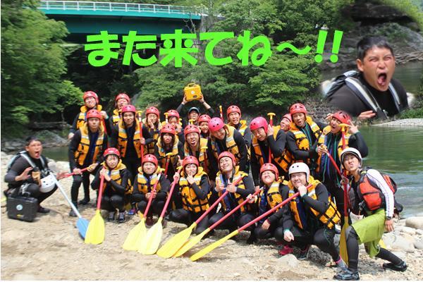 20150613hiruraf6.jpg