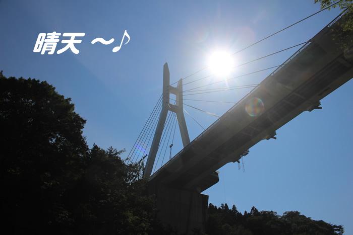 20150711rpm2.jpg