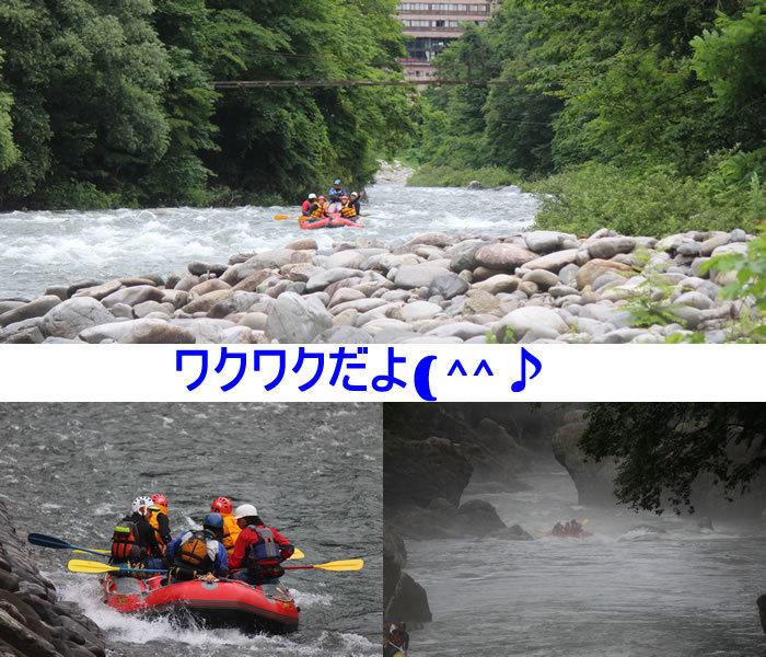 20150716p2.jpg