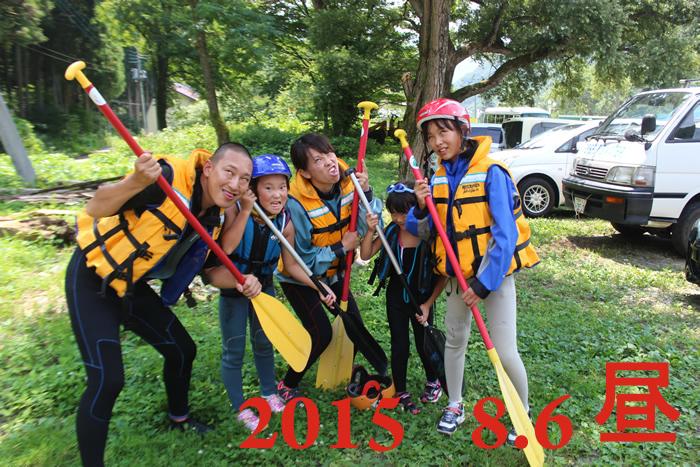 20150806hiru.jpg