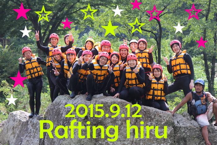 20150912ひる1.jpg