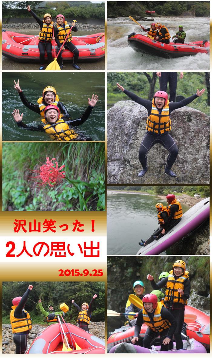 20150925hiru2.jpg