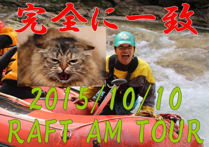 20151010AM団体1.jpg