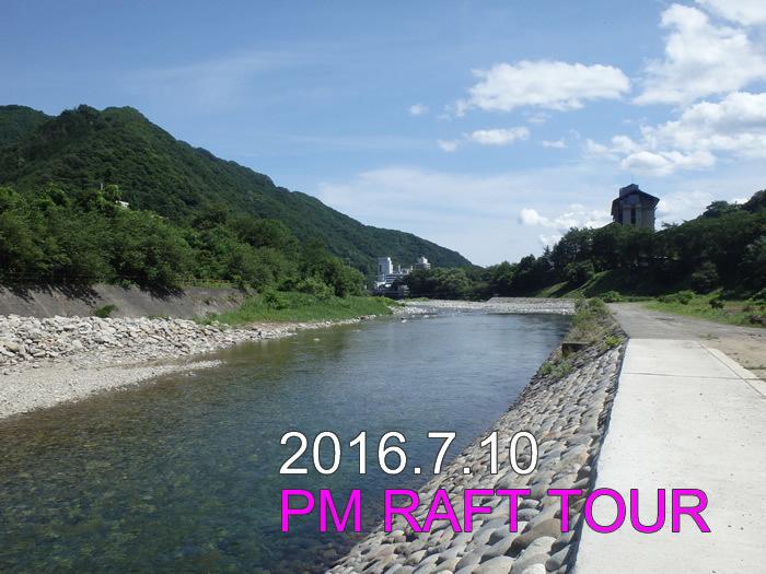 20160710pm5.jpg
