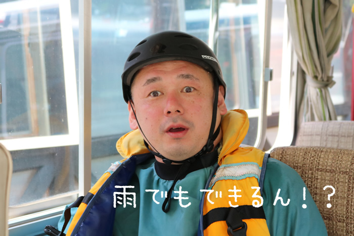 20160809pm3.jpg