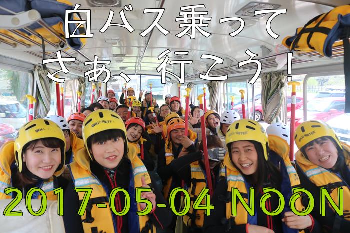20170504n1.jpg