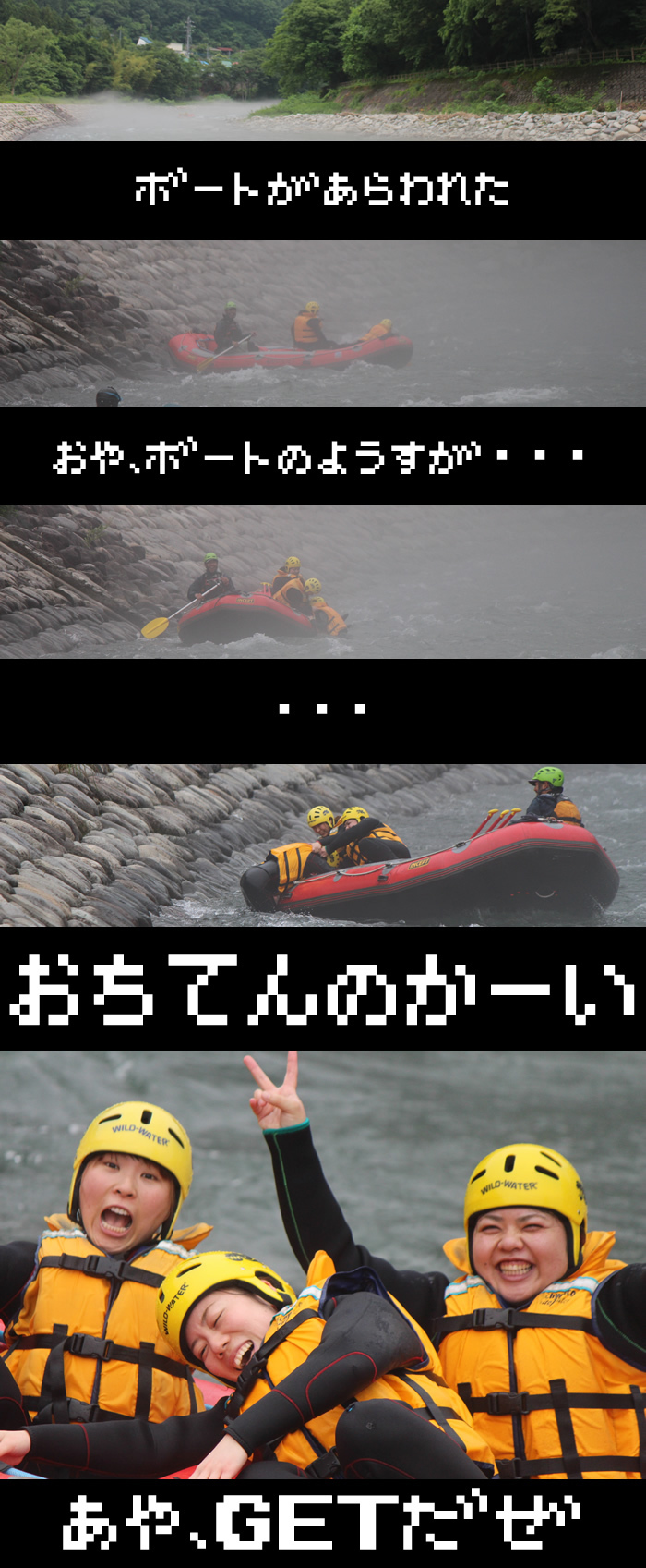 20170625no3.jpg