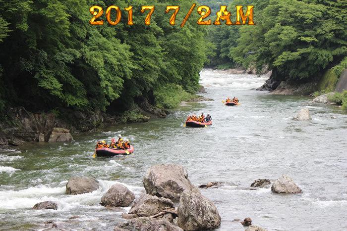 20170702a1.jpg