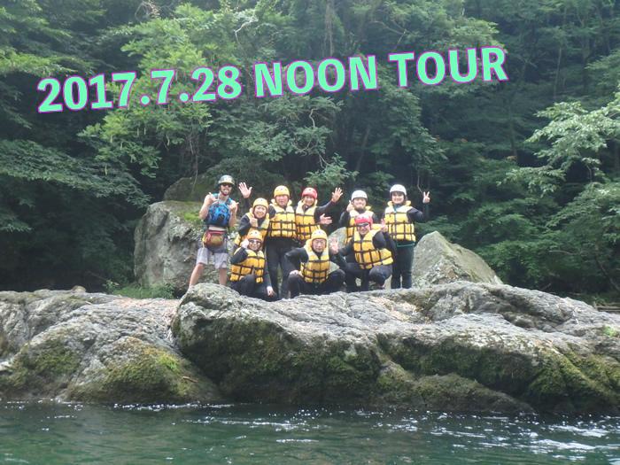 20170728NOON3.jpg