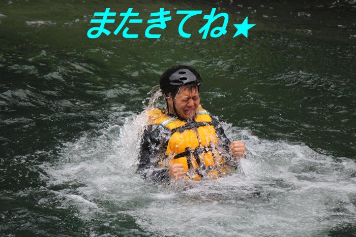 20170801AM7.jpg