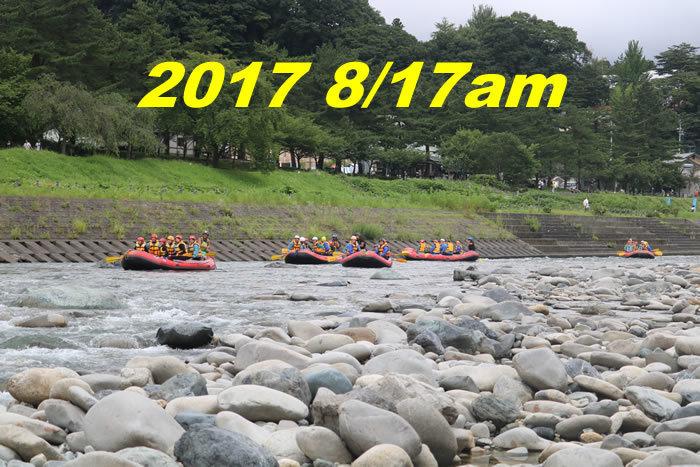 20170817ar1.jpg